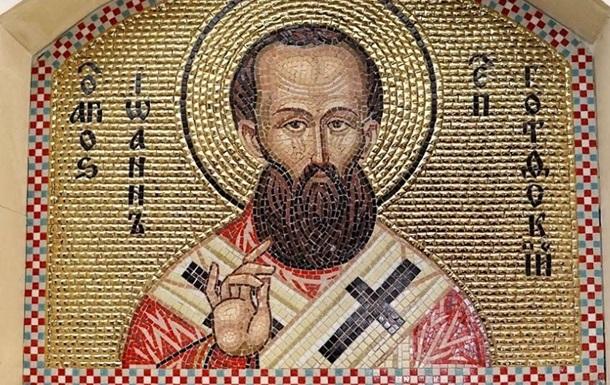 Убийство евреем славянки и торг за иконы