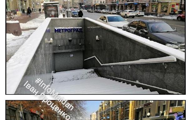 Через карантин в Києві закрили підземні пішохідні переходи