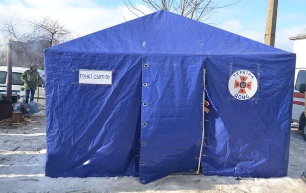 В Украине разворачивают пункты обогрева