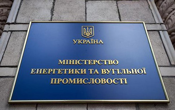 Украина снизила потребление электроэнергии в 2020 году почти на 3%