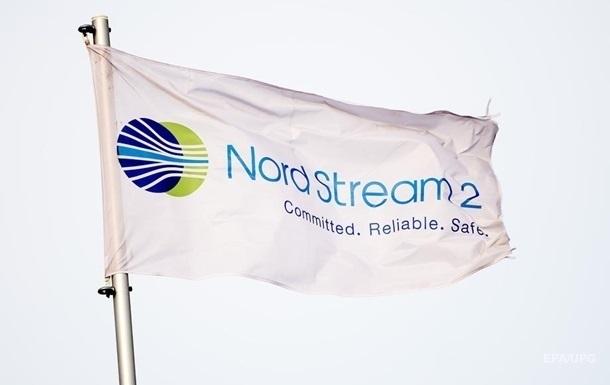 Северный поток-2 покинула очередная компания