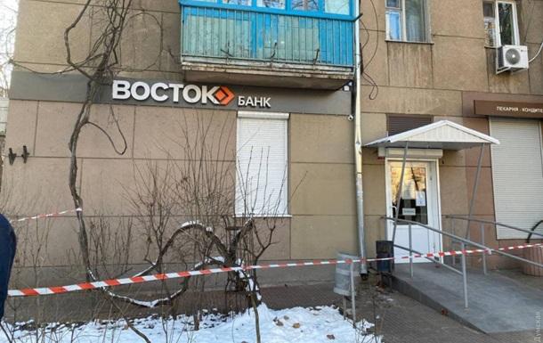 В Одессе неизвестные ограбили банк