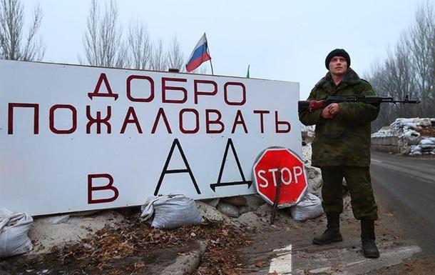 На Донбассе осуждены две участницы  референдума ДНР