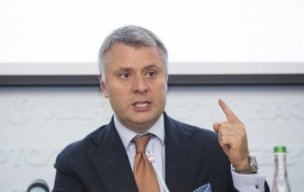 Витренко объяснил необходимость регулирование цен на газ