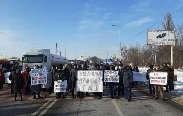 В Полтаве перекрыли трассу Киев-Харьков