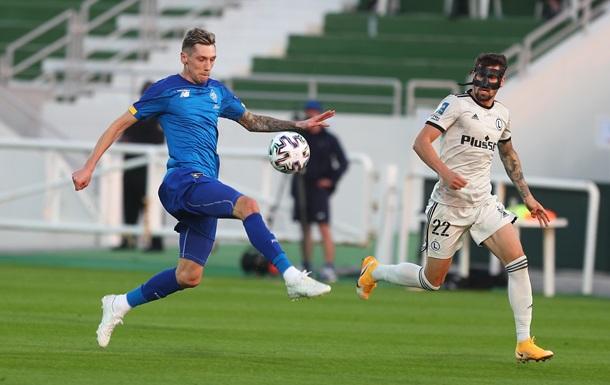 Динамо поступилося Легії в товариському матчі