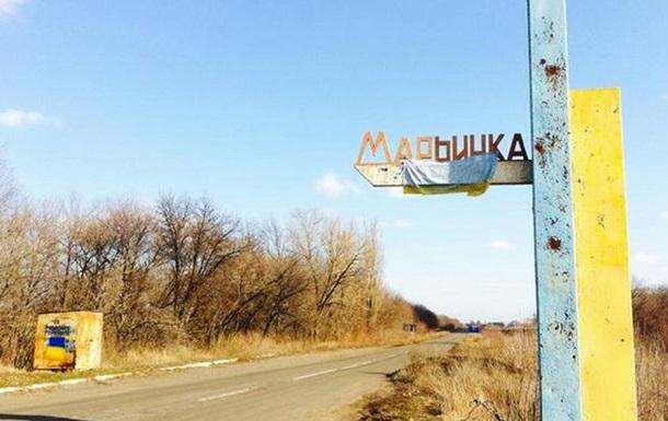 ТКГ начала год с восстановления газоснабжения Марьинки