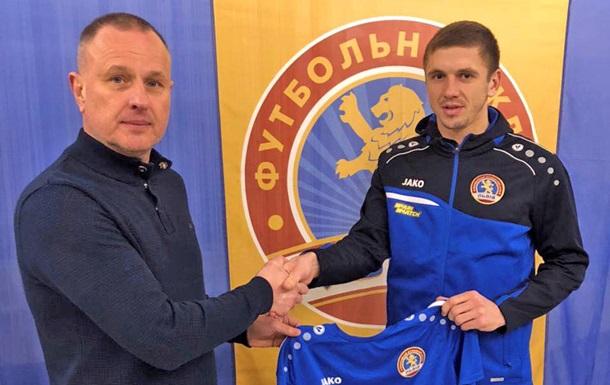 Иван Брикнер подписал контракт со Львовом