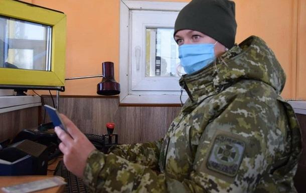 Пассажиропоток с Донбассом рухнул в прошлом году