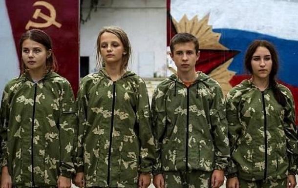 Россия готовит диверсантов из детей Крыма и Донбасса