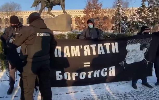 В Киеве задержали участников акции памяти