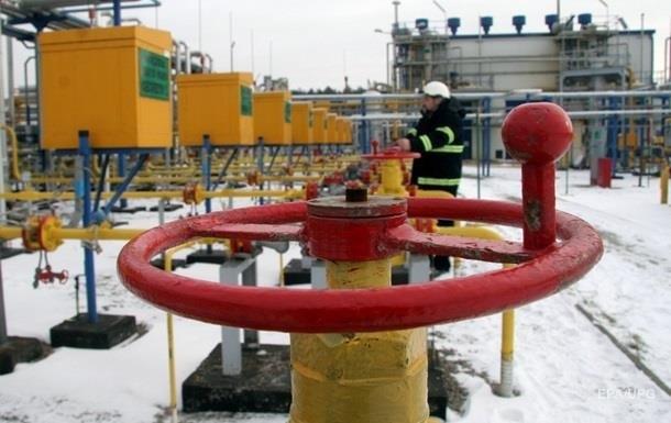 Газ в Украине стал социально значимым товаром