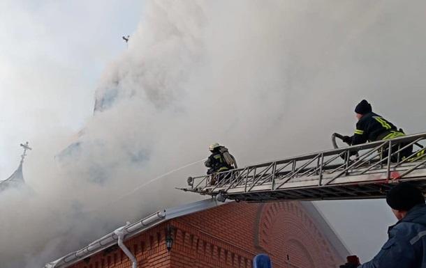 В Днепропетровской области загорелась церковь