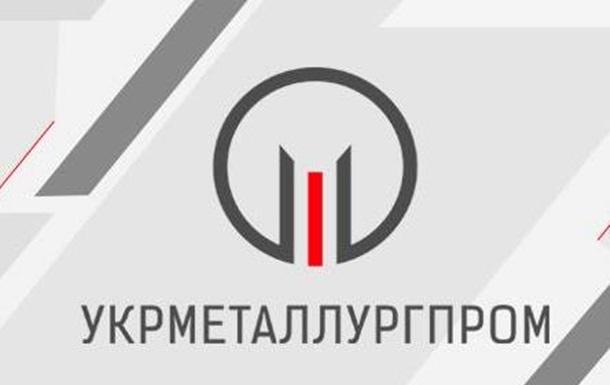 Укрметаллургпром уточнил итоги 2020 года