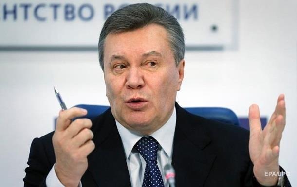 ВАКС повторно отказал в заочном аресте Януковича