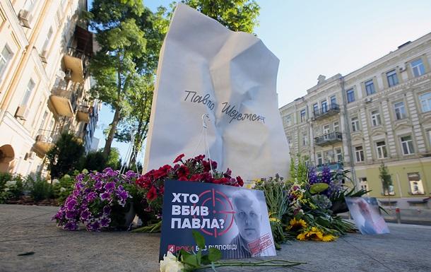 Вбивство Шеремета. Білоруський слід міняє справу