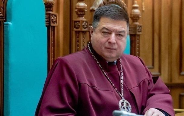 Тупицкий заявил, что готов явиться для вручения подозрения