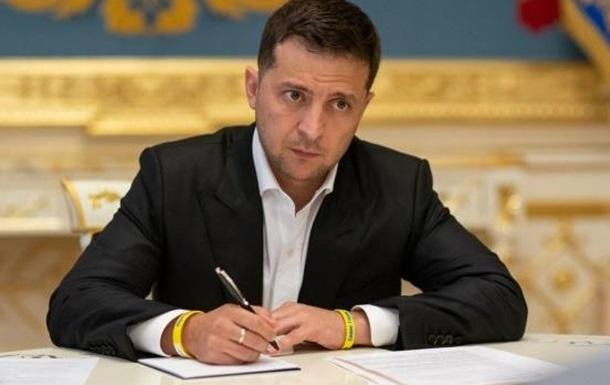 Зеленський прокоментував рішення Кабміну про зниження ціни на газ