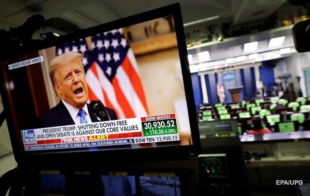 СМИ: Трамп планирует создать Патриотическую партию