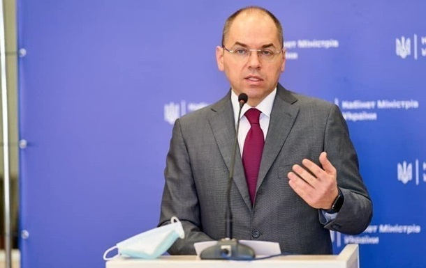 В Украине более миллиона онкобольных – МОЗ