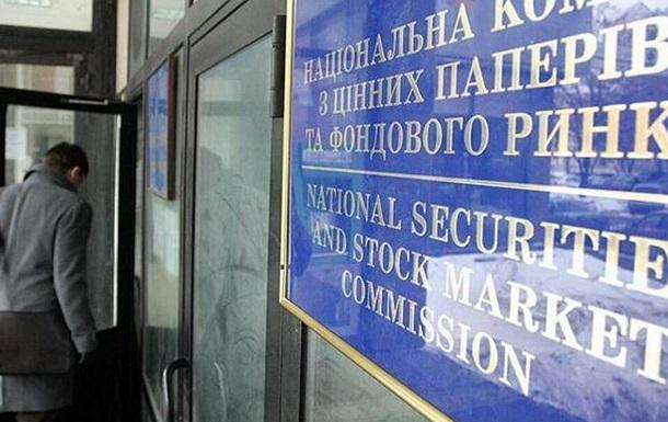 В Украине выявили более 40 мошеннических финансовых схем