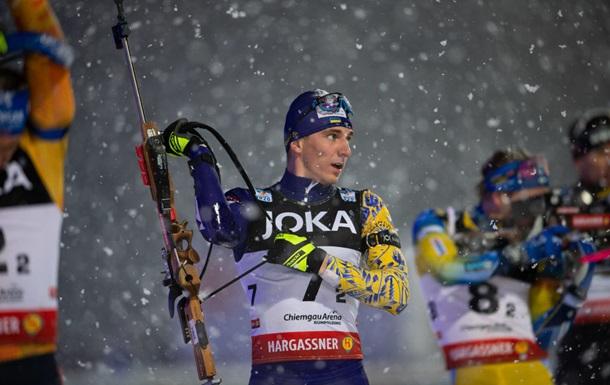 Стал известен состав сборной Украины на этап в Антхольц-Антерсельве