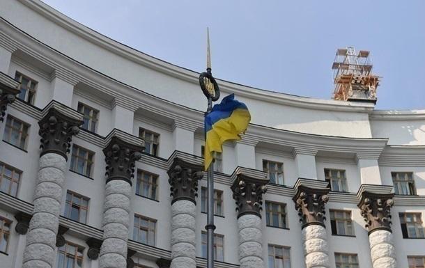 Кабмин одобрил законопроект о проверке иностранных инвесторов