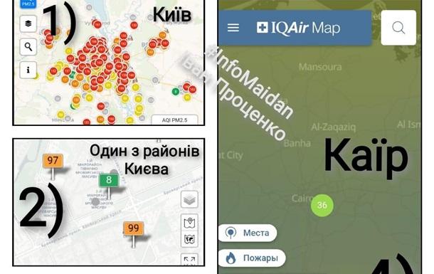 Чи насправді повітря в Києві настільки брудне?
