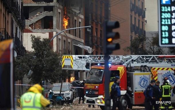 Число жертв взрыва в Мадриде увеличилось до четырех - СМИ