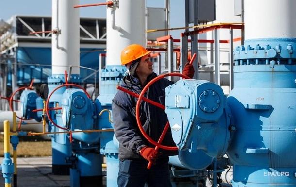 Нафтогаз запустил новый газопровод