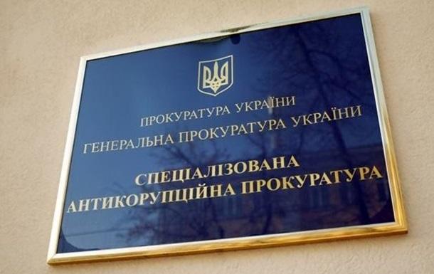 Венедиктова анонсувала конкурс на главу САП