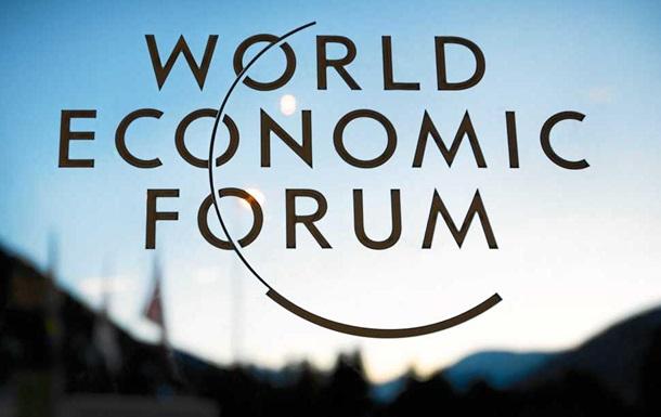 Новые глобальные риски и вызовы для Украины