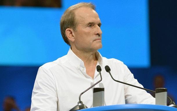 Медведчук заявил, что обратился в СБУ для организации возвращения граждан