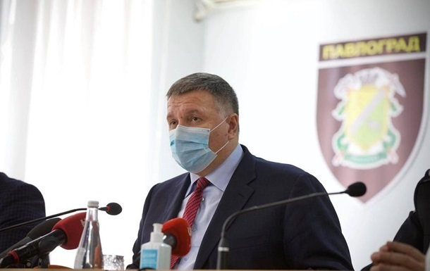 Аваков просит еще 120 млн на доплаты силовикам из COVID-фонда
