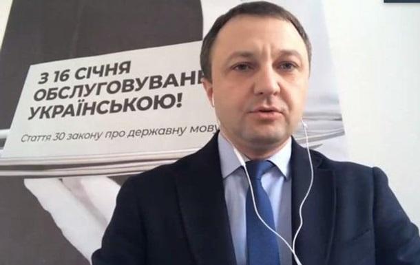 Українська мова має перспективу стати офіційною мовою ЄС - Кремінь