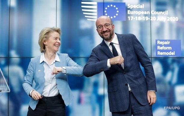 В ЄС обіцяли допомогти Україні з вакцинами