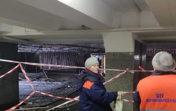 В подземном переходе на Майдане обвалился потолок