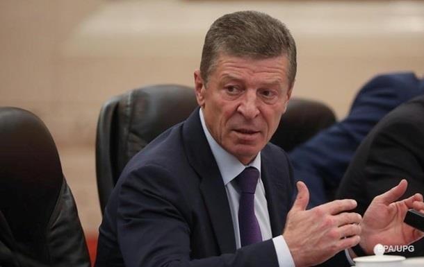 Представитель России впервые принял участие в заседании ТКГ