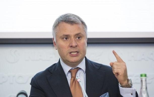 Витренко заявил, что субсидии угнетают людей