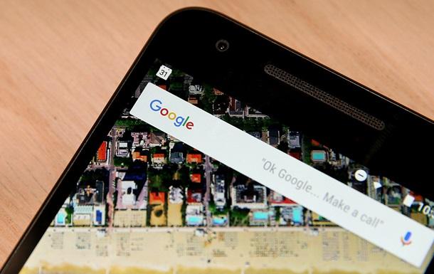 Google пригрозив відключити сервіс пошуку в Австралії