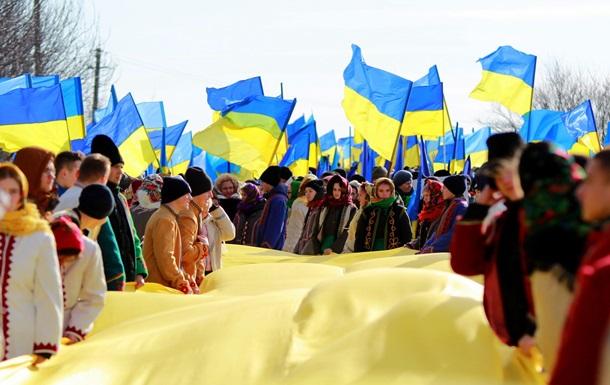 Україна: народжена бути єдиною