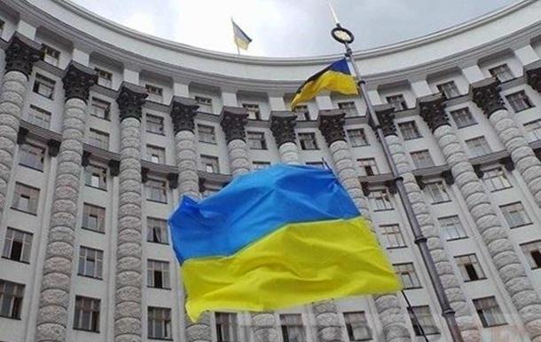 Кабмин задумался о системе защиты украинских экспортеров