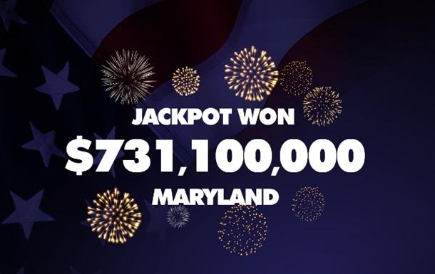 Американець виграв у лотерею понад $ 700 млн