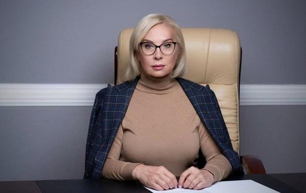 Денисова рассказала о маршруте передачи пленных
