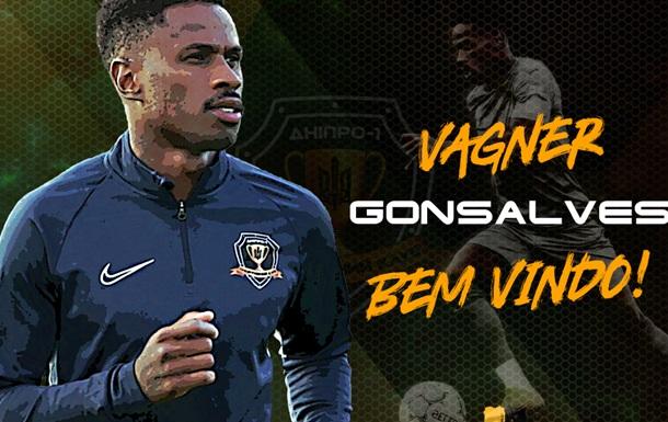Днепр-1 подписал контракт с бразильским полузащитником