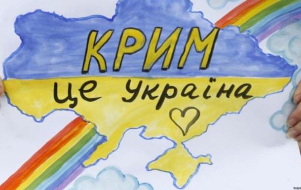 BBC обозначило крымские города российскими