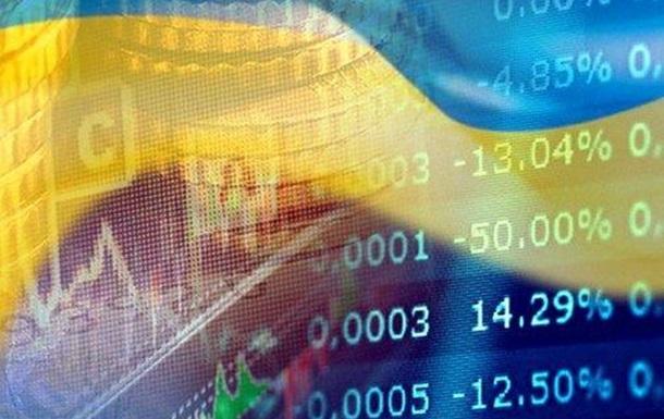 Экономика Украины Начни восстанавливаться: в Зеленского дали прогноз