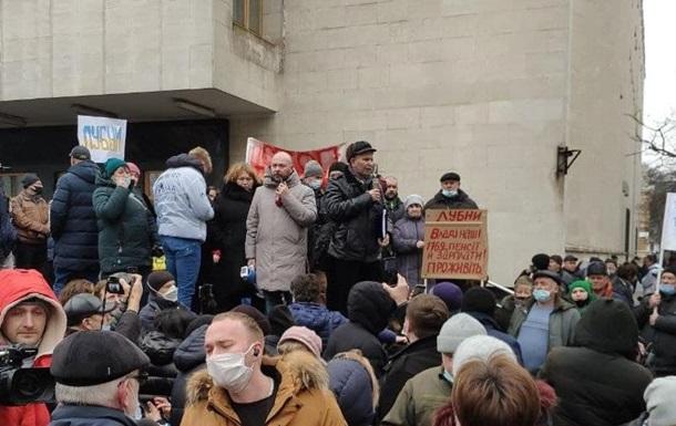 В центре Киева началась акция тарифного протеста