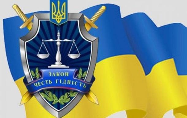 Итоги переаттестации или плановая чистка в Харьковской областной прокуратуре?