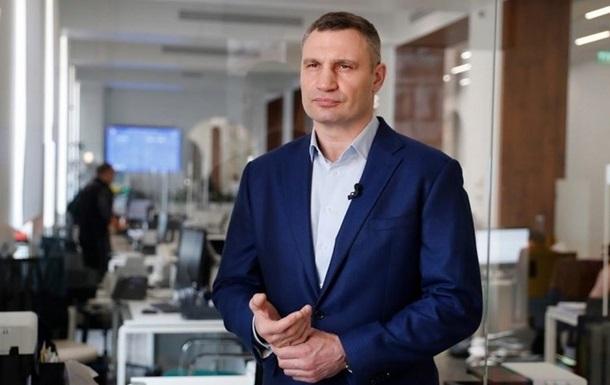Стало відомо, скільки жителі Києва заборгували за комуналку